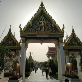 Tor nach Thailand