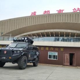Bahnhof Chengdu Süd