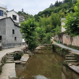 Dorf Qin Chuan