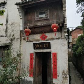 Altes Dorf Qin Chuan