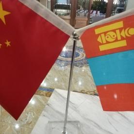 China und Mongolei