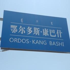 Ordos Stadtteil Kangbashi