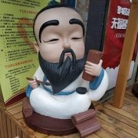 Q_Qufu