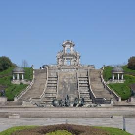 Tiandu Park
